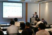 【東京開催】予算管理システムの現状と課題解決〜Excel予算管理の課題とその解決ソリューション〜