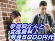 水戸/フリータイム無し一対一重視の42才からの出会い編