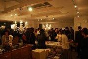 4月22日(4/22)渋谷1人参加パーティーe-venz