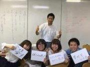 グローバル時代に輝く日本人に求められる使命と教育