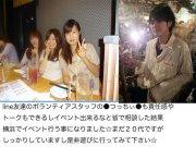 横浜5.20(土)LINE友達のつっちぃが横浜イベント行います