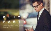 """5月20日(土)ハイステイタスな男性と20代&30代前半の女性限定で開催するナイトパーティー!""""ELITE PARTY"""