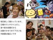 6.25(日)綱島2時間で飲み放題コース料理+たこ焼き食べ放題イベント