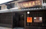 ☆酒蔵コン@春鹿酒造!利き酒と奈良散策を楽しむ会☆