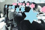 【土曜開催】恋婚飲み会〜今日は渋谷で7時(^^♪〜