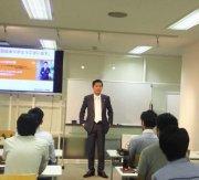【東京開催】モティベーションセールスセミナー
