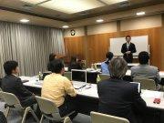 【古民家事業を始めたい方へ】古民家・新民家ネットワーク 大阪講習
