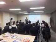 アジア就職個別面談会《海外で働く。に興味がある方へ》