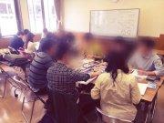 12/9(土)駅近!徒歩7分のキャッシュフローゲーム会