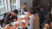 12/9(土)まだフラリーマンで消耗してるの?目標管理カフェ会