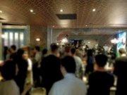 2017年12月10日(日)18:00〜  ★ 六本木【恋人探しOnly】不動の人気企画Gaitomo国際交流パーティー