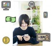 仮想通貨を堅実に手に入れる、これから始める今からでも遅くない仮想通貨投資セミナー