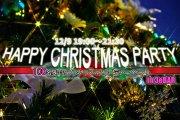 ★12/9(土)【心斎橋】【100名規模】HAPPYプレクリスマスパーティー2017♪恋活・友活クリスマスイベント♪