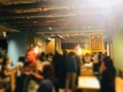 1月18日(木)中目黒 焼き立てピッツァをお仕事帰りに平日Gaitomo国際交流パーティー