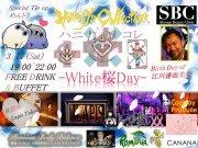 3/17(土)ハニコレWhite 桜Party2018