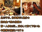 品川☆3.22(木)焼肉食べ飲み放題イベントです 仕事帰りも楽しみたい☆