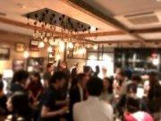 4月20日(金)代官山 目的別ブレスレットで出会い率アップのGaitomo国際交流パーティー