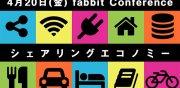 【東海初進出】fabbit conference in fabbit 栄