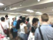 9月15日(土)渋谷 未成年者も参加出来るGaitomo国際交流ノンアルコールパーティー