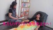 わずか5万円でプロの催眠療法士になれる講習会