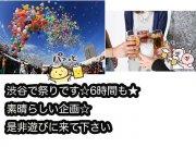 山本祭★夏祭り風イベントの開催