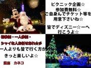 11.17(土)横浜・貸切2時間・本祭前のカフェ会17-19時
