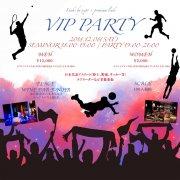 12月8日(土)【六本木】一流アスリート100人規模の大規模vip party! in六本木