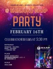 2月16日(土)【新宿】未成年も参加可能!大規模350人規模イベントコラボparty
