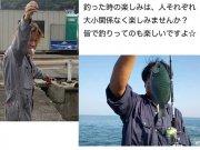6.16(日)横浜の本牧海釣り公園にて皆で、お魚釣りしに行きませんか?
