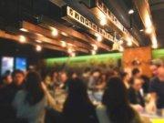 11月12日(火)六本木 平日休みの人集まれGaitomo国際交流パーティー
